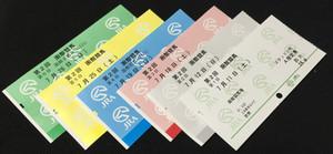 150726_ticket