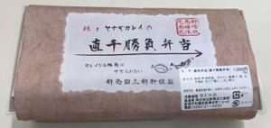 160514sanshinken1_chokusen