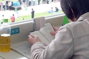 Reading160710