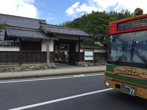 150902yakumo_bus