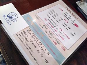 150903oyster_menu