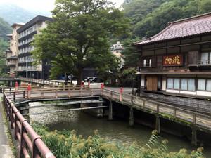 150916higashiyama_onsen