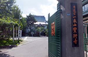 150929jitsugyouji