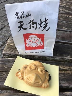 151028takao_tenguyaki