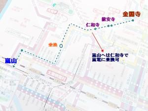 Kinkaku_arashiyama01