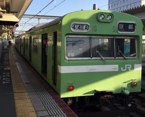 151129nara_103kei