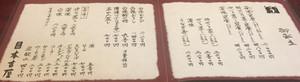 151216motoyoshi_mn
