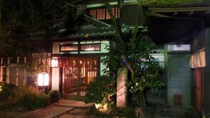 151216motoyoshiya2