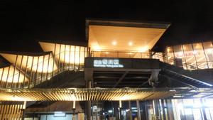 151216yanagawa_st