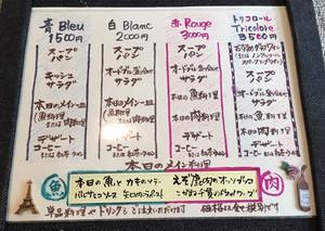 160125yamakuro_mn