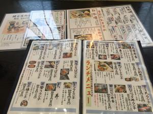 151103hidaka_menu