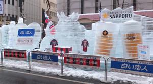 160209susukino_ice1