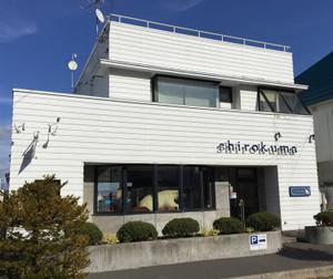 Shirokuma151105