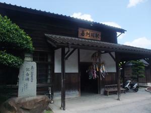 110803kareigawa