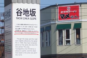 160317yachizaka2
