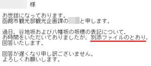 Mail1604281v