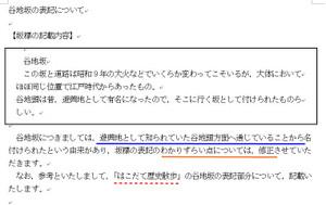 Mail1604282v
