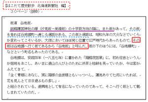 Mail1604283v