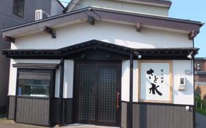 160607esashi_satomi