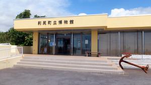 160825rishiricho_museum