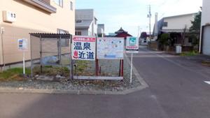 160916oshachika1