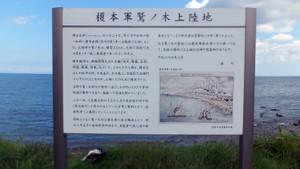160916washinoki03