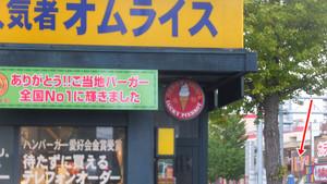 161017lp_mihara