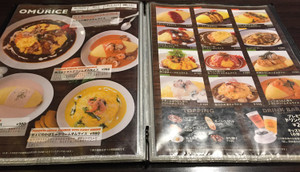 161018babyf_menu