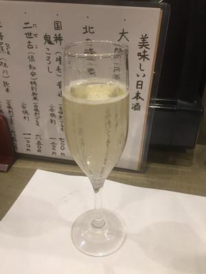 180626kakashi_tokapikedaswinei