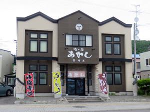 180613akashi_kamikawa