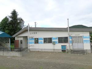 180625kamiahibetsu_st_in