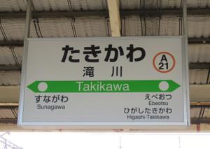 180625takikawa_a21