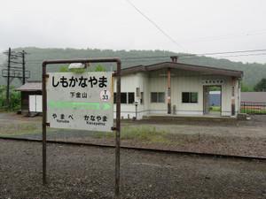 180627shimokanayama_st_t33_