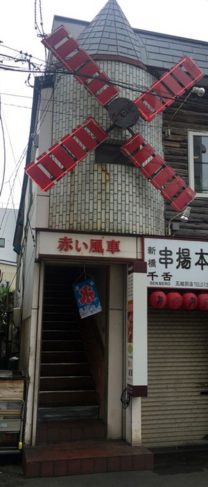 180817akaifusha_ent
