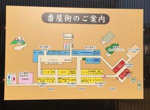 180905banyagai_map