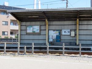 180905koshinokata_st