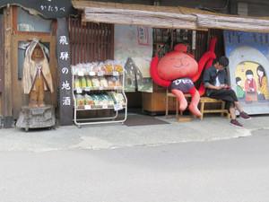 180906shirakawagou_inthemood3