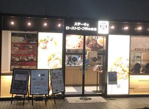 180906s_miya_fushimi0