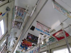 180907toyotetsu_ceiling