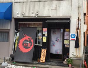 180921kouryu_miyamae2
