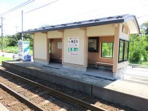 180905kaioumaru_st