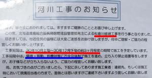 181101koji_matsukura2