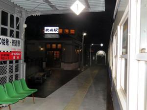 181106makurazaki_shihatsu