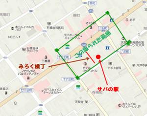 190222hachinohechushingai_map_