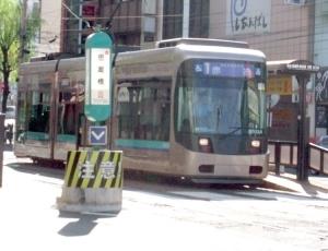 081013nagasaki_tram_3000b