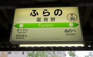 180627furano_t30