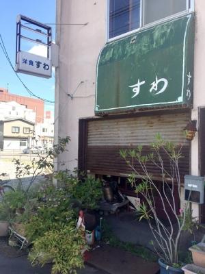 180817suwa_closed_wak1_8