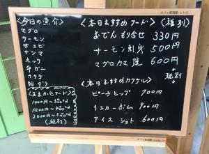 181102retro_menu_yoru