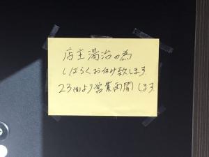 181120rising_matsukaze