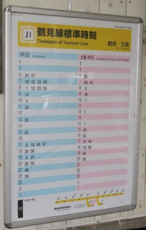 181206ts_umishibaura
